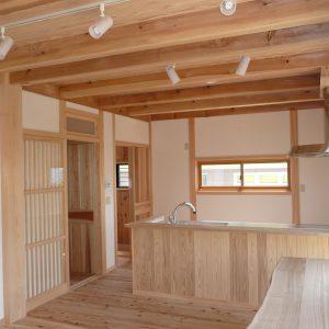 Japanese modern