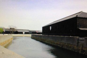 半田運河沿いにてオリエンテーション&見学会(愛知建築士会 女性委員会)