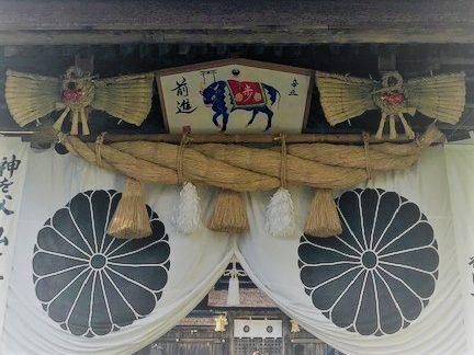 熊野へお参り